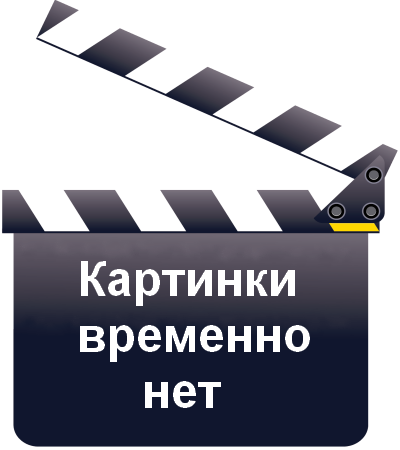 http://cino-calendar.ucoz.net/pri/cino_k.png